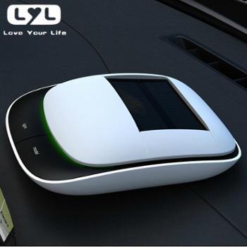LYL太阳能车载空气净化器汽车内氧吧负离子香薰除异味甲醛烟味