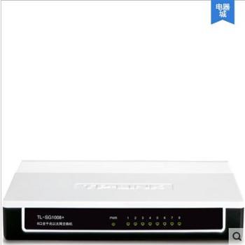 TP-LINK TL-SG1008+ 8口千兆交换机 8口交换机网络监控