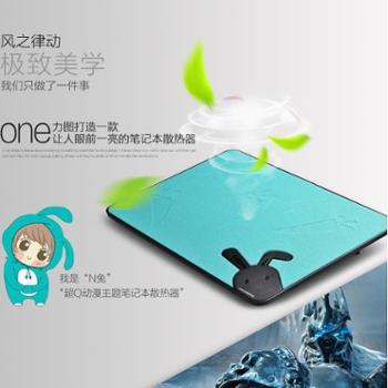 九州风神笔记本电脑散热器支架底座静音USB风扇14/15.6/17寸风扇