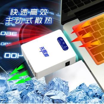 无限度 笔记本抽风式散热器15.6 手提电脑排风扇吸风机14寸 静音