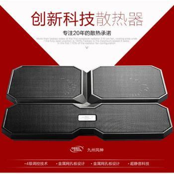 九州风神X6联想笔记本电脑散热器15.6寸USB散热风扇支架底座静音X6联想笔记本电脑散热器15.6寸USB散热风扇支架底座静音