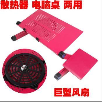 易力 铝合金笔记本床上电脑桌散热器带大风扇散热架底座支架包邮