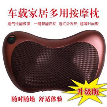 Massagepillow颈椎肩保健器按摩枕颈部腰部按摩器多功能按摩靠垫