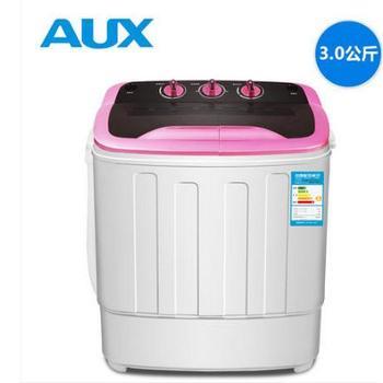 AUX/奥克斯xpb30-1288S家用双桶双缸半全自动小型迷你洗衣机