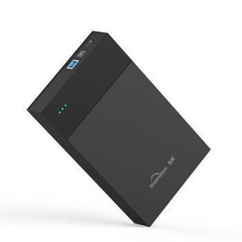 3.5英寸移动硬盘盒子USB3.0硬盘座2.5笔记本台式机串口通用外置壳