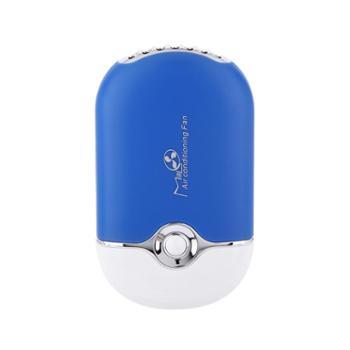 格先者爆款迷你掌上空调风扇USB充电小风扇锂电池手持小风扇静音大风力