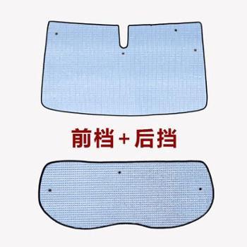 汽车防晒隔热遮阳挡专车专用遮阳帘前挡雷凌速腾朗逸汽车遮阳板