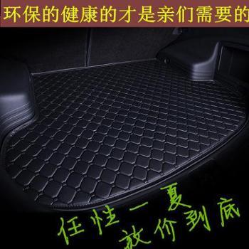 骊锐日产16款全新逍客蓝鸟轩逸楼兰专用后备箱垫子天籁骐达专用尾箱垫