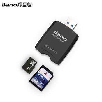 绿巨能读卡器多合一USB3.0高速传输SD卡迷你数码手机相机存TF卡