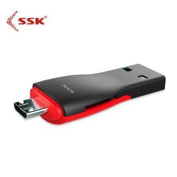 SSK飚王TF/microusb闪存卡手机电脑平板三用OTG多功能读卡器S600