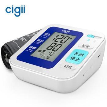 实捷血压计家用误差小全自动智能语音臂式医疗电子血压测量仪器表