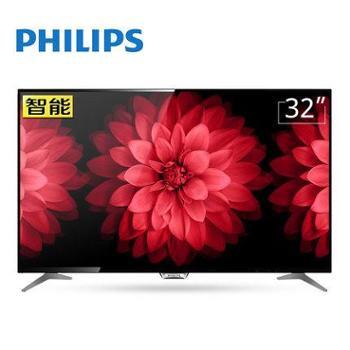 Philips/飞利浦 32PHF5081/T3 32英寸液晶电视机智能wifi网络平板