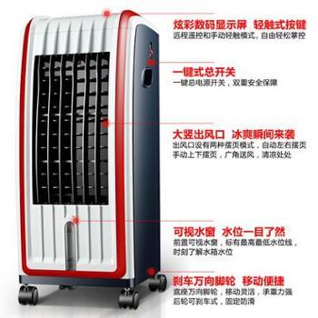奥克斯空调扇NFS-20冷暖两用遥控冷风机制冷机空调风扇冷风扇