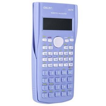得力D82TM函数计算器学生彩色学习考试计算机中学可爱型多功能