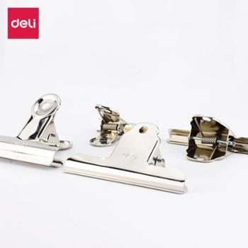 得力铁票据夹大号小文件家用强力夹子不锈钢蝴蝶画板夹文具夹子票夹固定办公夹