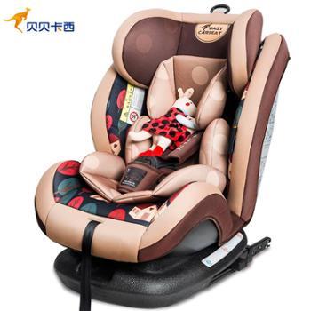 贝贝卡西满月-12岁宝宝新款ISOFIX接口婴儿童安全座椅汽车用Q5