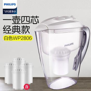 飞利浦净水壶净水器家用直饮自来水过滤器过滤水壶净水杯WP2806