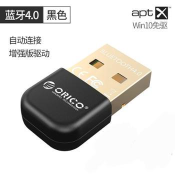 ORICOUSB蓝牙适配器4.0电脑音频台式机笔记本耳机音响鼠标键盘打印机PC通用免驱动无线发射接收器模块