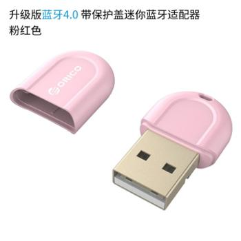 Orico/奥睿科笔记本台式机电脑蓝牙适配器4.0耳机蓝牙棒音频接收器免驱