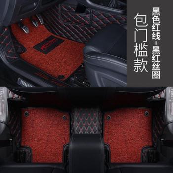 北京现代ix35朗动领动名图瑞纳悦动ix25菲斯塔专用全包围汽车脚垫包门槛款