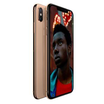 Apple/苹果 iPhone Xs Max 256G 移动联通电信全网通4G手机 双卡双待苹果iphonexsmax