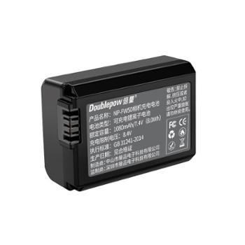 倍量索尼a6000电池np-fw50适用a7m2相机a7r2a6300a33a5100a7s2a6500nex-5tRm2微单电池