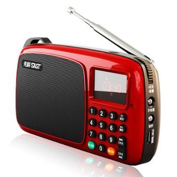 SAST/先科 201收音机老人老年迷你广播插卡新款fm便携式播放器随身听mp3半导体可充电儿童音乐听歌听戏评书