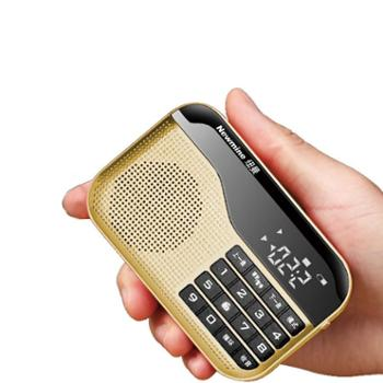 纽曼便携式收音机全波段袖珍小音响广播迷你微小型袖珍随身听播放器