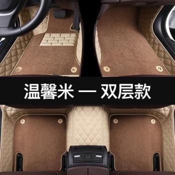 汽车脚垫全包围专用大众速腾迈腾B8帕萨特朗逸plus哈佛CRV车垫子