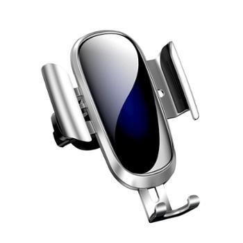 倍思手机车载支架汽车手机架支撑座重力自动出风口导航多功能通用