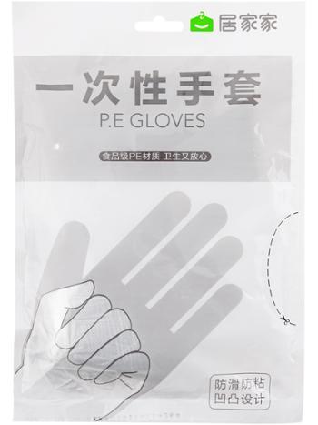 居家家一次性塑料透明手套家用