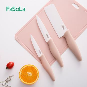 FaSoLa厨房多功能蔬菜水果陶瓷刀A1