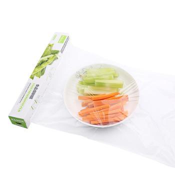 FaSoLa家用食品保鲜膜 加厚一次性食物冷藏装膜A1