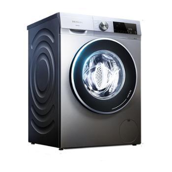 洗衣机洗烘一体全自动家用滚筒式10KG公斤WN54A1X40W银色