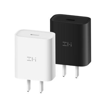ZMI紫米PD充电器18W快充苹果手机充电器头