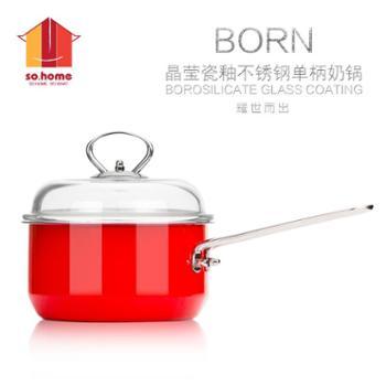 sohome 晶莹瓷釉珐琅不锈钢单柄奶锅 2.0L/16cm R439-16H
