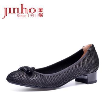 金猴Jinho新品上市时尚真皮通勤女单鞋低跟舒适透气浅口女鞋Q59094A