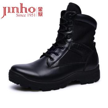 金猴/jinho户外登山鞋徒步鞋系带高帮鞋男鞋休闲鞋男靴子(私人订制团购鞋)J8104A3