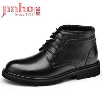 金猴 Jinho 时尚牛皮牛皮系带皮鞋潮流男士 布洛克 休闲高帮男棉鞋 Q89006A