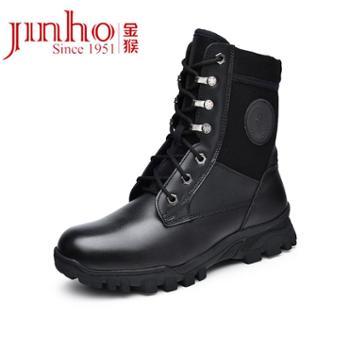 金猴户外男鞋系带马丁靴短靴羊毛保暖皮鞋棉靴登山徒步运动休闲鞋SQ80013A