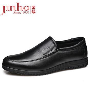 金猴男鞋商务休闲皮鞋男士套脚爸爸皮鞋男SQ20040