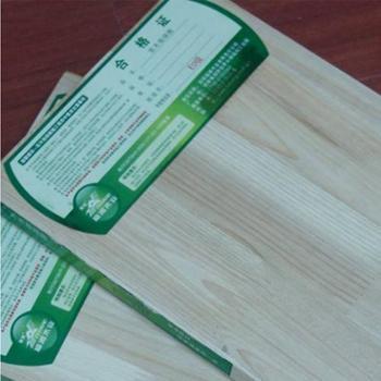 湖南福湘木业有限责任公司