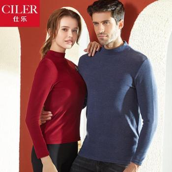 仕乐 秋冬季情侣保暖内衣加绒长袖打底衫男女薄款青年修身内衣
