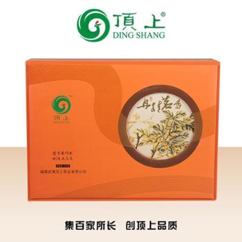 武夷岩茶乌龙茶茶叶礼盒装高档丹桂茗香原生态高山茶顶上