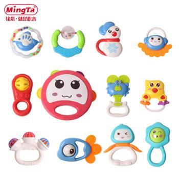 铭塔新生儿婴儿玩具0-1岁摇铃宝宝3-6-12个月音乐床头铃12件套