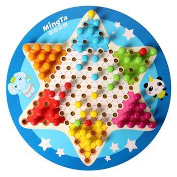 铭塔六角跳棋五子棋套装围棋 成人亲子小学生益智 男孩儿童玩具