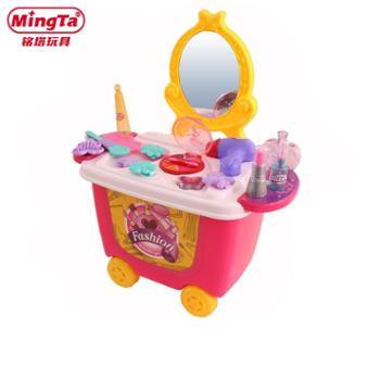 铭塔 仿真儿童化妆品发饰品盒玩具套装小女孩女童公主过家家梳妆台玩具