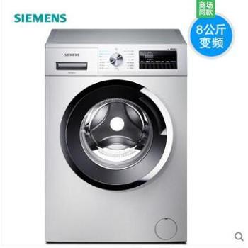 仅限东营同城购买!!西门子(SIEMENS) 8公斤滚筒洗衣机全自动BLDC变频WM10N2C80W