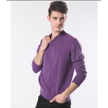 100%纯羊绒男士园领套衫时尚休闲月光紫上青