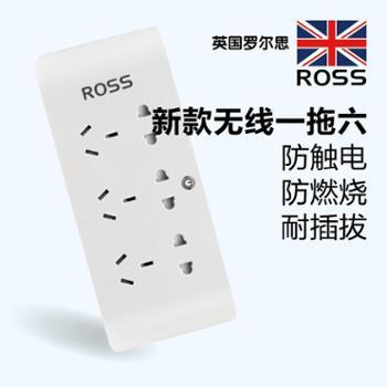 ROSS(罗尔思)T33C-A厨房 电视专备无线插座防火防触电插线板拖线板
